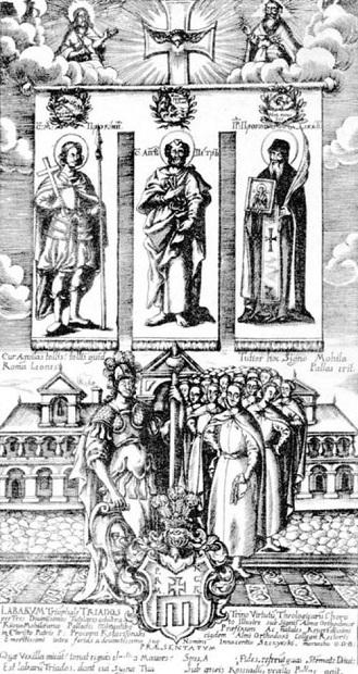 Студенты Киево-Могилянской академии, начало XVIII века