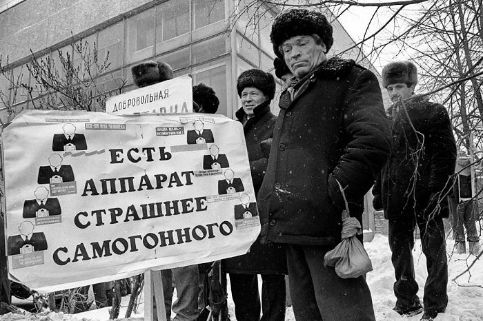 «Ловушка Вебера» для России: почему либерализм здесь всегда будет проигрывать архаике