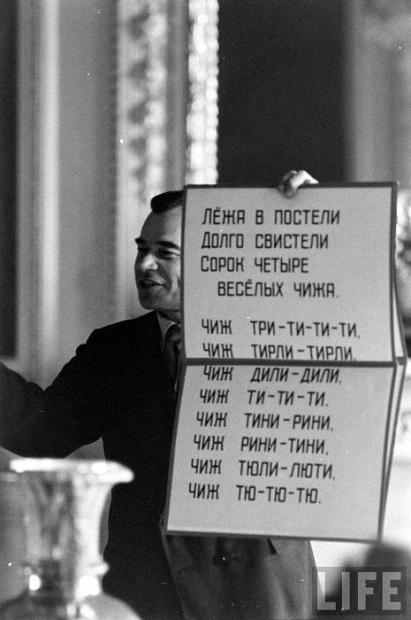 Детский кружок «Дерзание» как пример воспроизводства русской интеллигенции