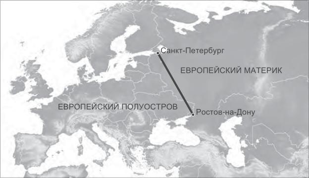http://ttolk.ru/wp-content/uploads/2016/03/европа.jpg