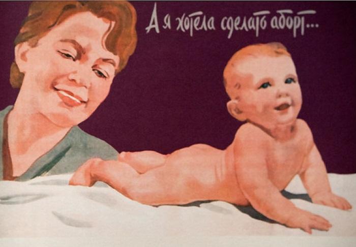 Почему в 1930-е советские женщины решались на аборт