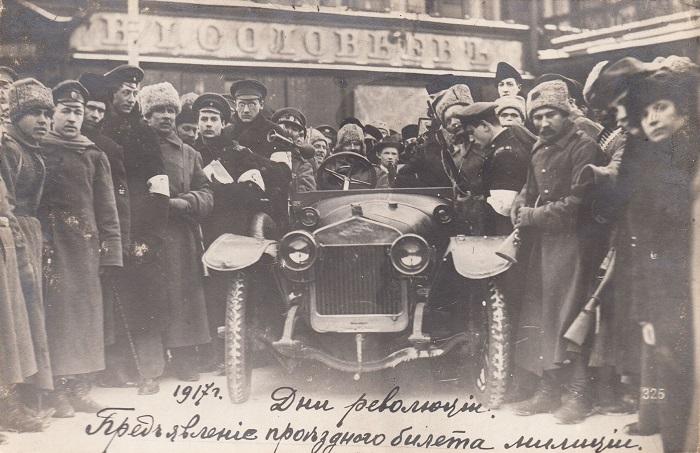 Февральская революция 1917-го: откуда пошла легенда о «чёрном воронке»