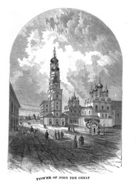 Путешествие американки Проктор по России в 1867 году