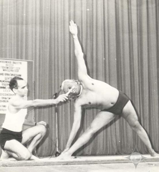 Советская йога: мистика и изуверство