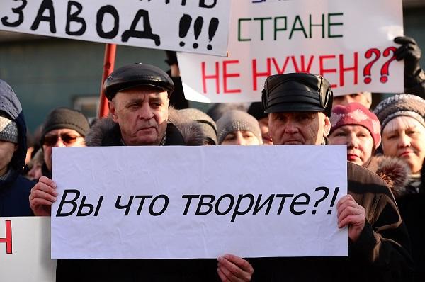 http://ttolk.ru/wp-content/uploads/2016/09/рабочие-2.jpg