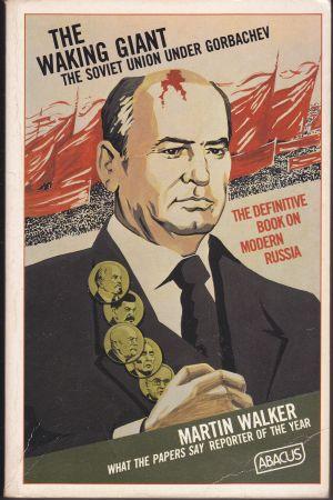 уокер-книга