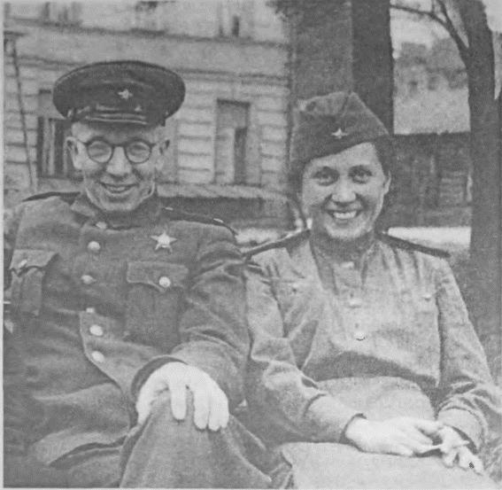 Юдин и Голикова, 1944 год