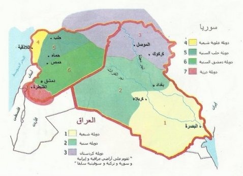 распад-сирия