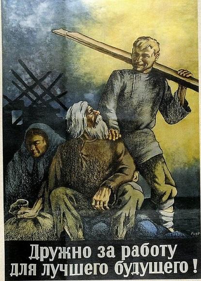 «Белый крест» — первое соединение советских коллаборационистов в ВОВ