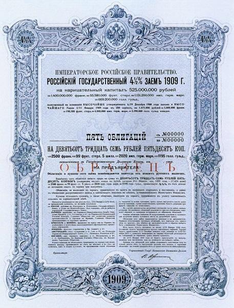 Как МИД и Минфин царской России подкупали французски политиков и СМИ