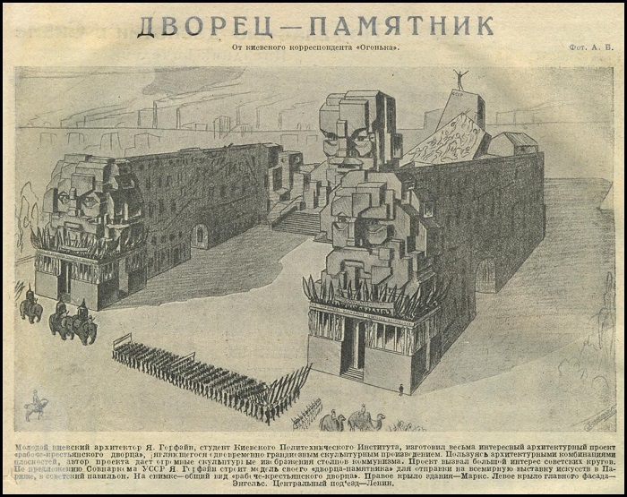 ленин-дворец
