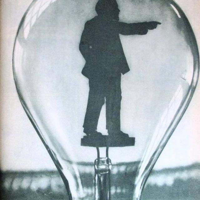 ленин-лампа