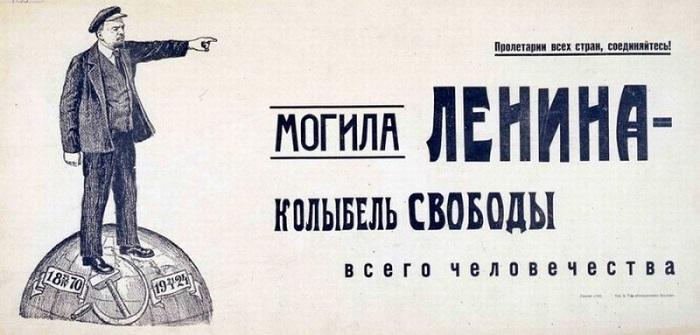 Золотой шар диаметром 700 метров в Замоскворечье в Дворце Ленина