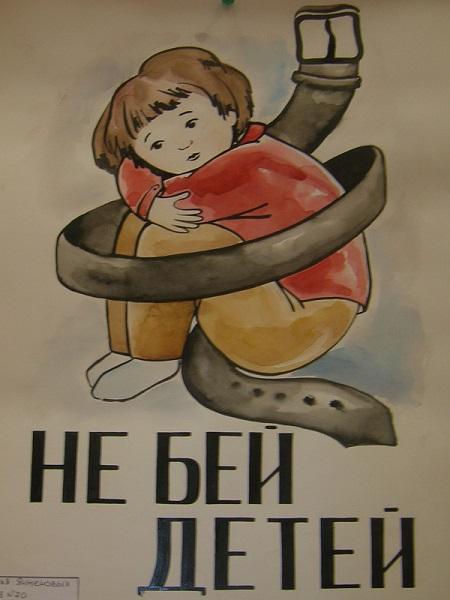 Россияне бьют и будут бить детей, матери — чаще отцов
