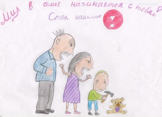 Россияне бьют и будут бить детей