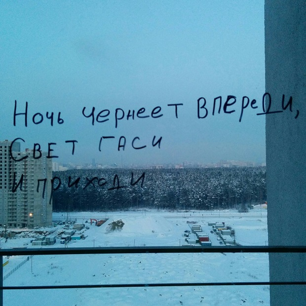 новоросс-гл
