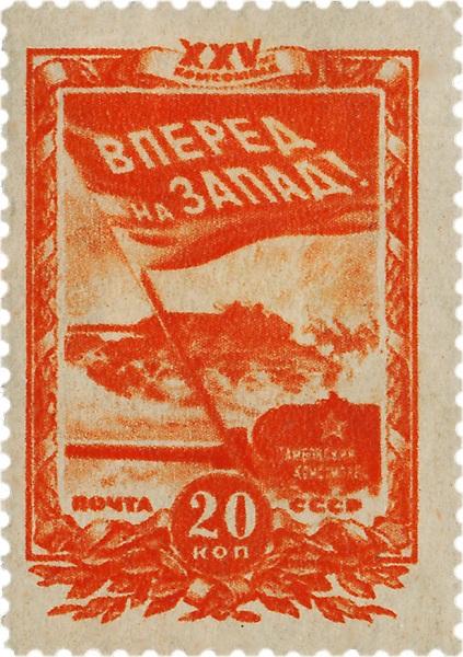 «Все произведения – гниль и труха»: НКГБ о настроениях писателей в 1944 году