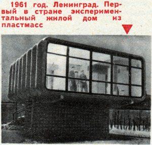 хрущ-10