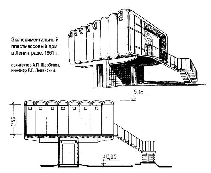 хрущ-7