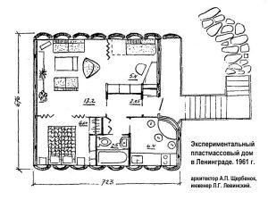хрущ-9