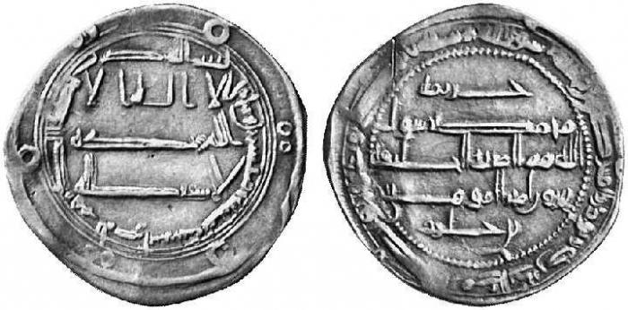 хазар-монета