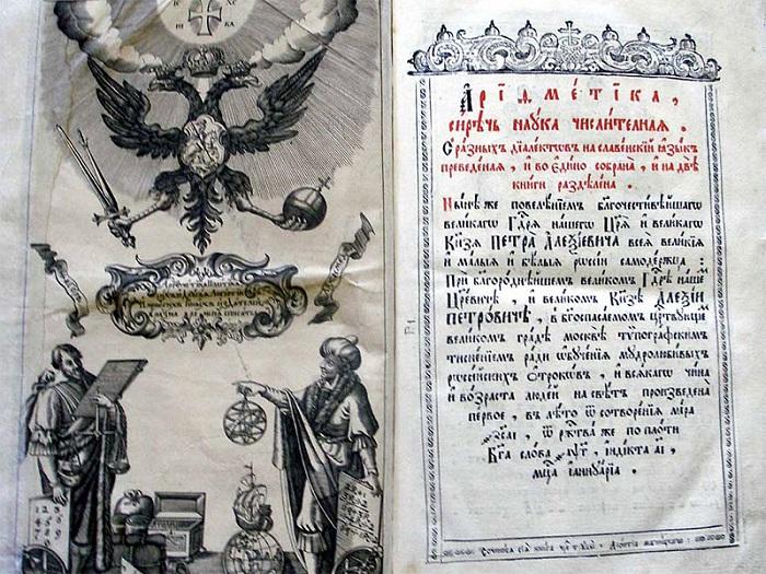 Зародыши православных университетов в Западной Руси в XVI-XVII веках