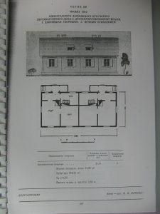 дома-план-2
