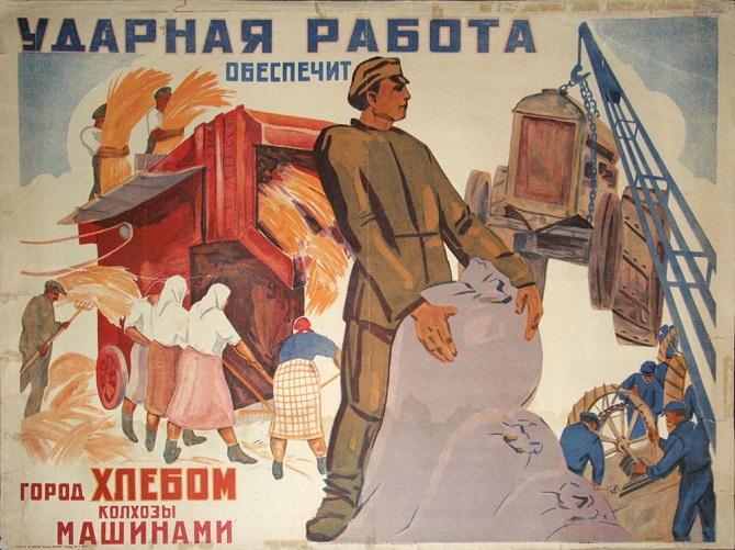Почему Сталин прекратил экспорт зерна и начал его импорт в 1932 году