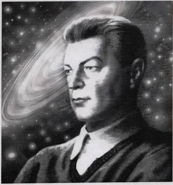 иван-ефремов