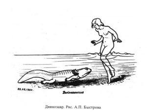 рептилоид-5