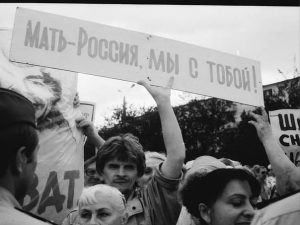украина-мать