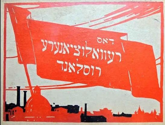 антисемитизм-5