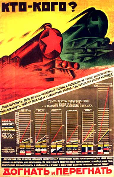 Миссия сталинского посла Канделаки в Германию в середине 1930-х