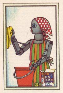 робот-1