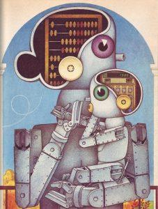 робот-2