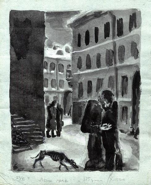 «Зарабатывают шакалы»: дневники блокадников Ленинграда