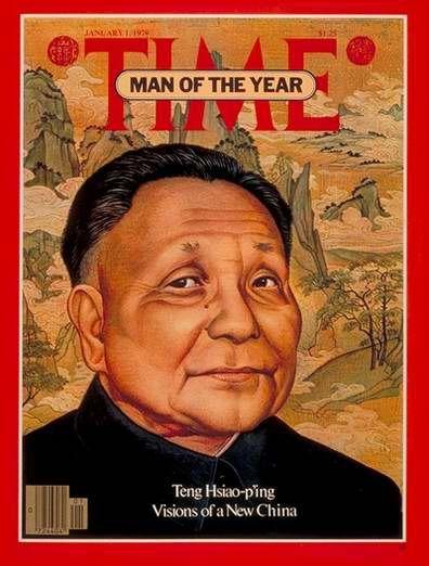 Главное преимущество Китая: регионально-децентрализованный авторитаризм