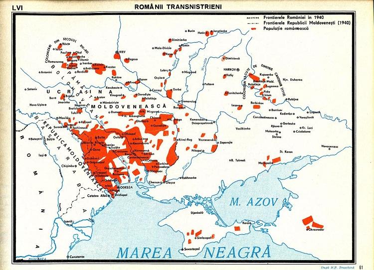 карта-румын