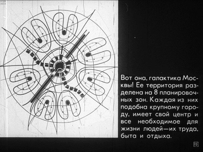 москва-будущего-3