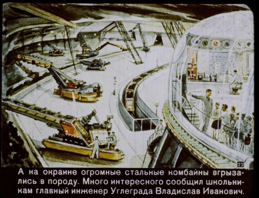 москва-будущее-1