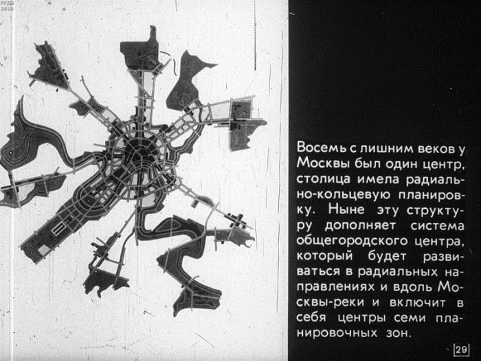 москва-будущее-4