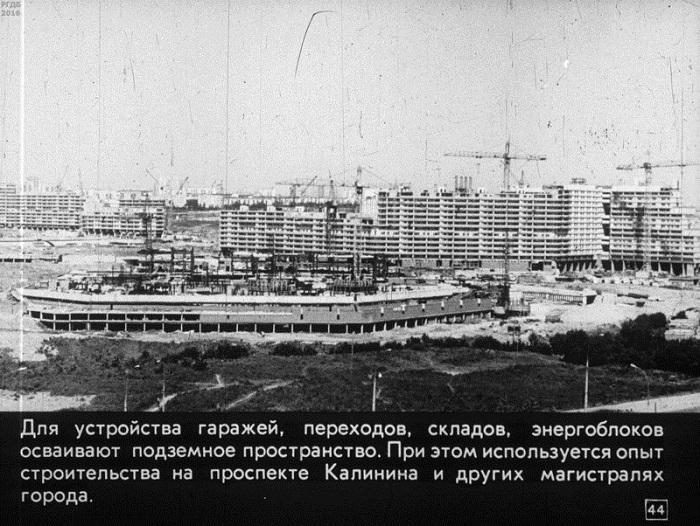 москва-будущее-6