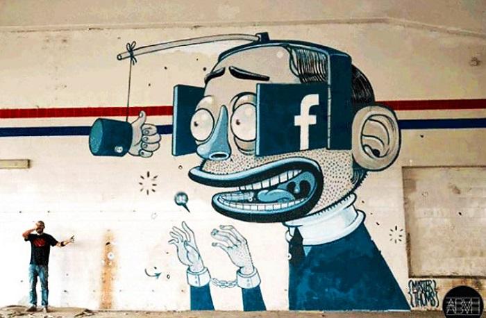 стрит-фейсбук