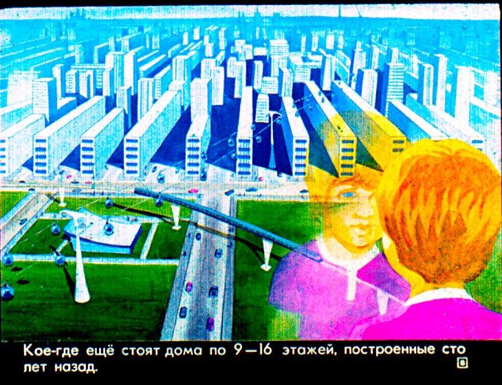 2036-1.jpg