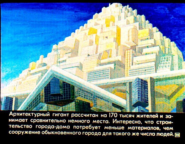 2036-4