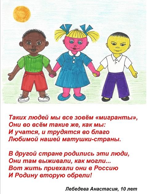 Главной проблемой Москвы 58,5% горожан называют избыточное число мигрантов
