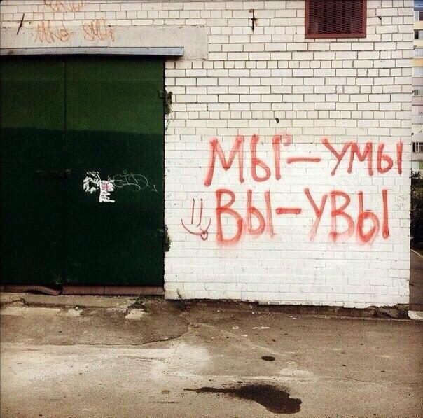 Молодёжь России за — комфорт и бизнес, против — политики и морали