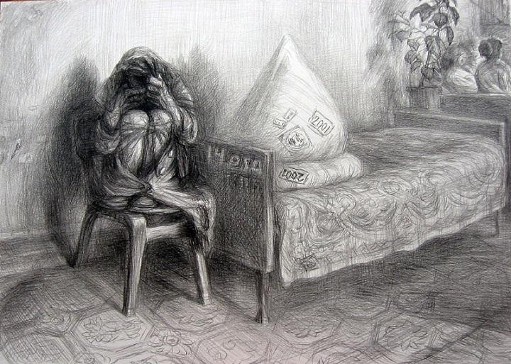 псих-2
