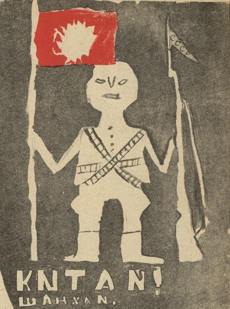 «Бил по щекам Молотова»: история красного самозванца Третьякова