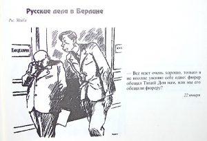 марков-3